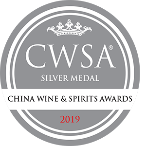 China Wine & Spirits Awards 2019
